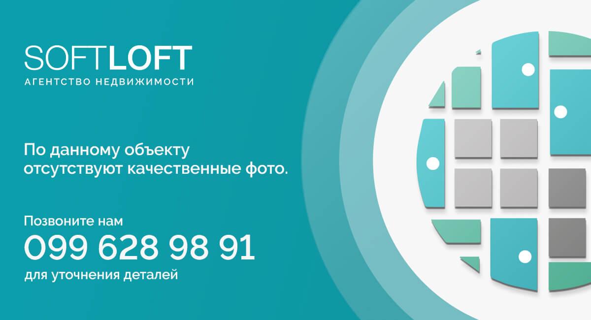В продаже 1 ком квартира в новострое Павловка